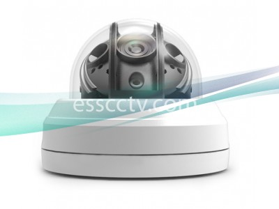 IP Power NID-P4522-40 Anti-IR Reflection Indoor IR DOME IP Camera with 4.0mm Fixed Lens & 2 COB IR