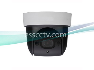 SavvyTech PDN29S204G-W 2MP 4X Mini IP PTZ Dome Camera, 100FT IR, Wifi, built-in mic
