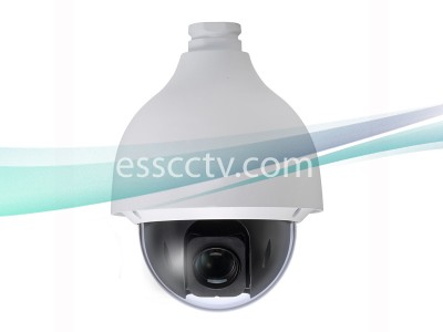 SavvyTech PDN50T220H 2MP 5″ 20x PTZ IP Dome Camera