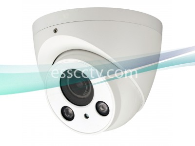 SavvyTech HCC5321R-IR-Z 2.1MP HD-CVI WDR Motorized Dome Camera