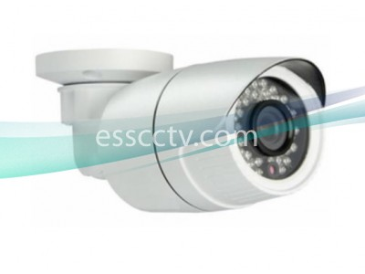 NIR-C3022F-W 3MP Outdoor Infrared Bullet IP Camera with 3.6mm Fixed Lens & 28 IR LED