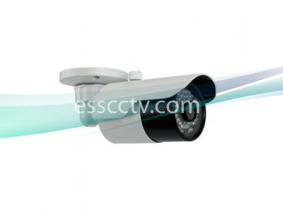 IP Power NIR-C2032F-BW Outdoor Infrared Bullet IP Camera / 2MP / Fixed Lens / 36 IR LED / PoE