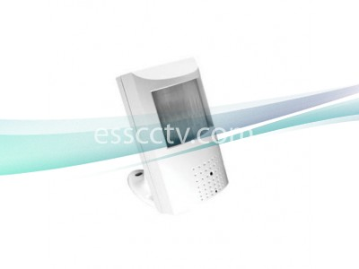 EYEMAX XHI-PIR-21P HD-SDI 1080p PIR Sensor Case Hidden Camera
